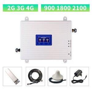 2G 3G 4G трехдиапазонный мобильный телефон усилитель сигнала 900 1800 2100 GSM WCDMA UMTS LTE сотовый ретранслятор Антенна Набор