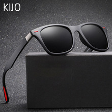 Classic Polarized Sunglasses Men Women Brand Design Driving