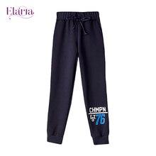 Спортивные брюки для мальчика Elaria синий Sbf-18-1