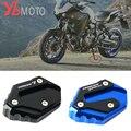 Новинка, подставка для мотоцикла Yamaha TRACER 7 GT 2021 TRACER700gt 700 GT 2018 2019 2020