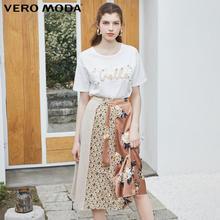 Vero Moda Women's Plant Pattern Print Prairie Chic Lace-up Skirt   319116552