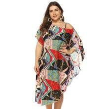 Платье большого размера в европейском и американском стиле, ретро принт, асимметричное платье с горизонтальным вырезом и открытыми плечами, Пляжное бикини, платье-накидка