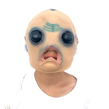 2019 Halloween Scary Latex Face Mask Alien Extra Terrestrial Party ET Horror Rubber Masks For Cosplay