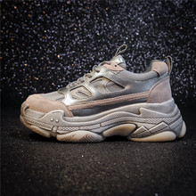 Hot Sale Women Shoes Casual Dad Chunky S