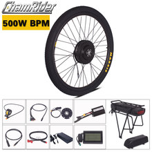 Chamrider Electric bike conversion kit 500W BPM ebike Kit 36V 48V 52V Rack Battery 20AH 30AH MXUS Motor LCD3 display Julet plug