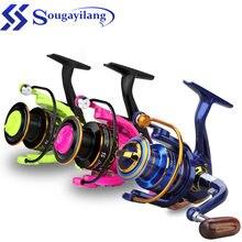Sougayilang спиннинговая Рыболовная катушка 1000 3000 серии