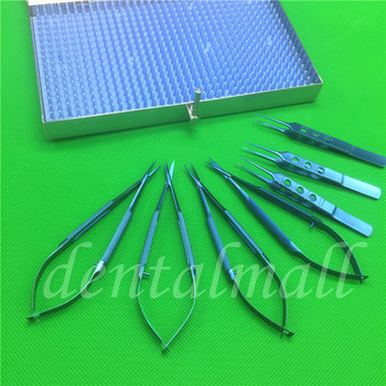 Titanium Microsurgery Ophthalmic Equipment Surgical tools Set 7pcs/set