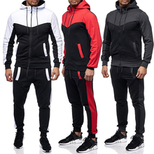 Large Size Europe and America Classic Color Matching Design Men's Casual Sports Suit Fashion To Keep Warm New Men's Hooded Suit