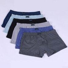 10pcs/lot Cotton Plus 6XL 7XL 8XL Underwear Boxer Male XXXXL 2019 New Mens Boxer Pantie Lot Underpant Loose Large Short #nk578g