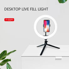Photography LED Selfie Ring Light 26cm Dimmable 10inch USB Camera Phone Studio Ring Lamp With Tripods For Makeup Video Live(China)