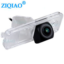 Ziqiao para hyundai creta/ix25 gs 2014 2015 2016 2017 2018 2019 câmera de visão traseira hs131