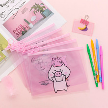 Pink pig cosmetic bag file storage ladies transparent travel stationery waterproof