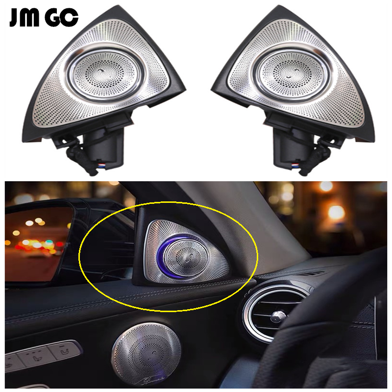 LED Ambient Light For Mercedes-Benz W205 W213 GLC S-Class 3-color / 64-color Rotary Tweeter
