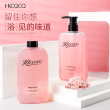 Hkcqcq nicotinamide fragrance bath gel set fragrance, cleaning, moisturizing and moisturizing skin manufacturer wholesale