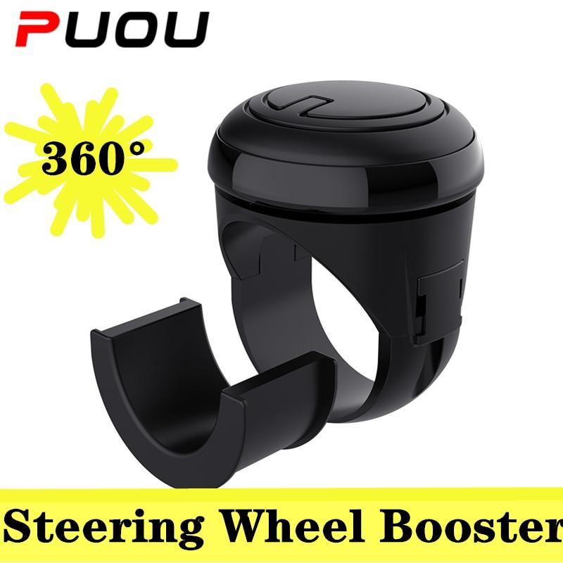 Car Steering Wheel Power Handle Car Grip Knob Turning Hand Control Steering Wheel Car Universal Teering Wheel 360° Knob Booster