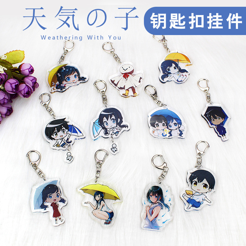 2PCS Anime Weathering with you Morishima Hodaka Amano Hina Key Chain Pendant