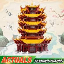 Yeshin 01024, китайские уличные строительные игрушки, набор с желтым журавлем и башней для сборки, строительные блоки, кирпичи, детские рождественские игрушки