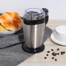 Электрическая кофемолка мельница для измельчения соли перца