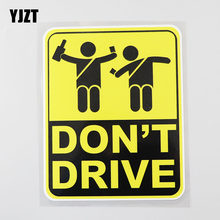 Yjzt 12.3cm × 15.6cm não conduza bêbado aviso decalque pvc carro adesivo 12c-0234