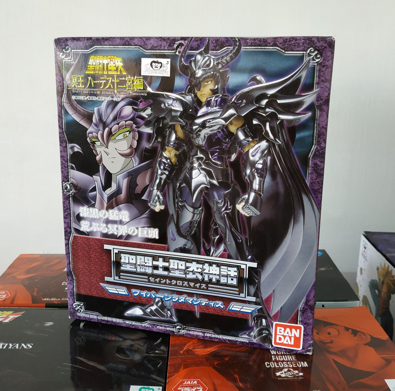 box---DBS01