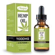 30ml 7000mg konopie CBD organiczny olejek zapachowy olej z nasion konopi ziołowe krople ciało łagodzi stres skóra olejowa pielęgnacja pomoc sen