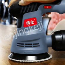 Small Mini Woodworking Electric Sander Grinding Machine Multifunction Plug-in Polisher Grinding Disc Six-speed Speed Regulation