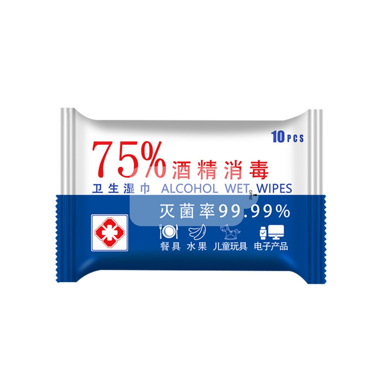 Health Care Disinfection 75% Alcohol Swabs Pads Wipes Antiseptic Cleanser Cleaning Disinfection 10Pcs/Set