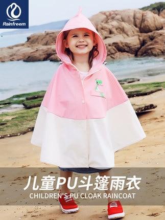Creative Cartoon Children Raincoat Boys and Girls Long Kids Rain Coat Jacket Kindergarten Yellow Waterproof Cute Rain Poncho