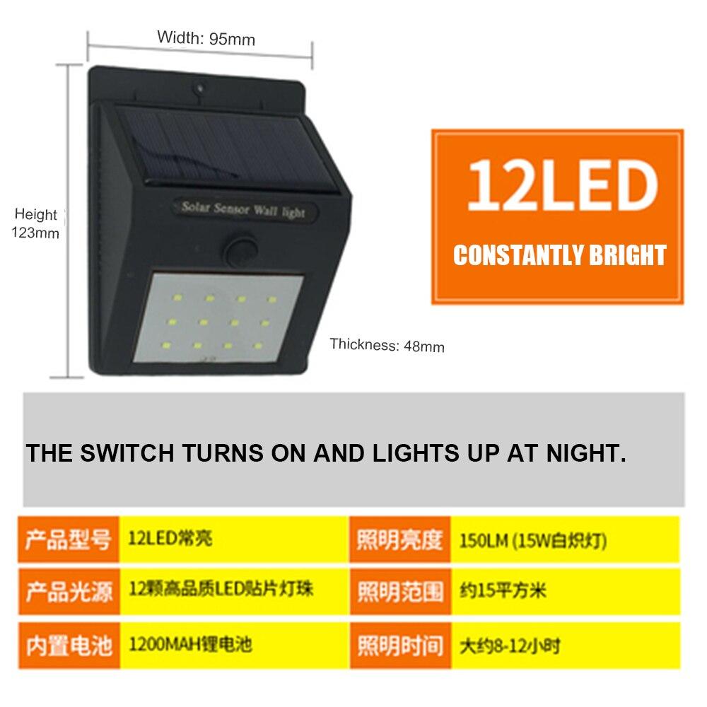 Lampadaire Solaire LED 20 LED PIR capteur de mouvement applique maison extérieur étanche applique murale Lampadaire Solaire Exterieur