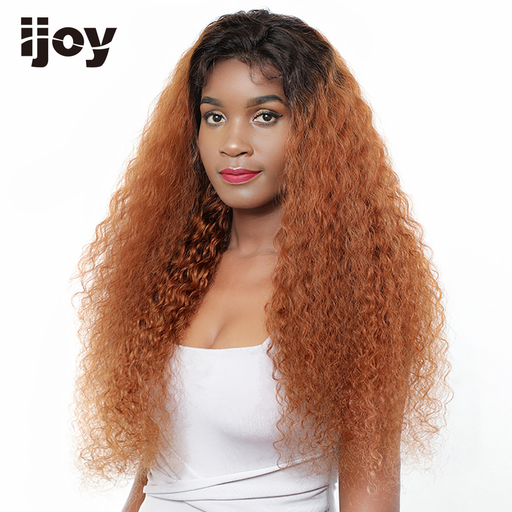 Afro Curly Human Hair Wig Ombre Brown Caramel 4x13 Lace Front Non-Remy Brazilian Hair Colored Wig 12