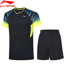 Li-Ning Для мужчин бадминтон костюмы для состязаний в сухом дышащий 89% полиэстер 11% спандекс подкладка Спортивная футболка+ шорты AATP043 MSY193