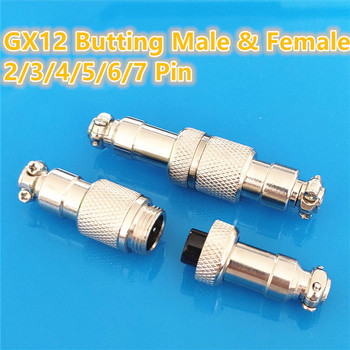 1set GX12 Butting Docking Male & Female 12mm Circular Aviation Socket Plug 2/3/4/5/6/7 Pin Wire Panel Connectors DropShipping - discount item  5% OFF Electrical Equipment & Supplies