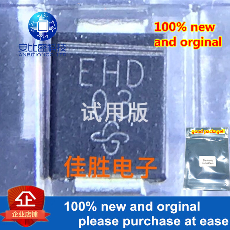 25-50pcs 100% New And Orginal ESH2DHE3 2A200V DO214AA Silk-screen EHD In Stock