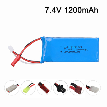 7.4V 1200mAh 30C Lipo battery For Yizhan X6 H16 MJX X101 X102 remote control quadrocopter 7.4V 1200mAh 2S lipo battery 803063 image