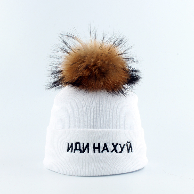 2019 New Winter Hats For Women Men Russian Letters Embroidery Knitted Beanie Cap Mink Fur Pompom Hat Ladies Skullies Beanies in Men 39 s Skullies amp Beanies from Apparel Accessories
