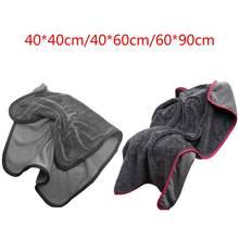 Полотенце из микрофибры полотенце для мытья автомобиля