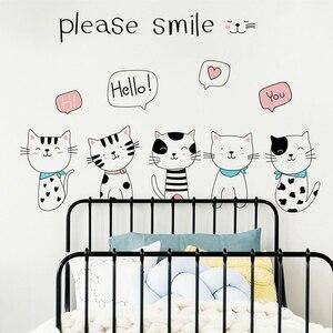 Cartoon Cat Combination Wall S