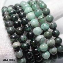 Commercio Allingrosso Naturale Emeraldd 8 8.5 Mm (Circa 44 Perline/Set/32G) verde Gioiello di Pietra Liscia Rotonda Branelli di Fascino per Fare Gioielli Fai da Te