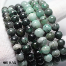 Wholesale natural Emeraldd  8 8.5mm (2 bracelets/set) green gem stone smooth round charm beads for making DIY jewelry