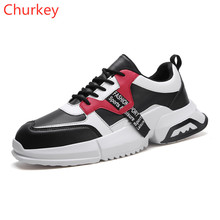 Men Shoes Sneakers Mens Sports Vulcanize Spring/Autumn Runway Casual Fashion