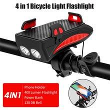 4 в 1 Многофункциональный велосипедный светильник usb Перезаряжаемый