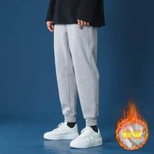 Модный брендовый спортивный костюм uyku мужские спортивные штаны