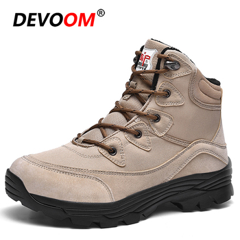 Winter Outdoor Military Boots Hiking Climbing Trekking Shoes Men Non-slip Breathable Hunting Waterproof Tactical Boots Sneakers