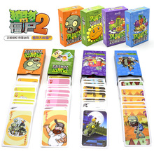 4 Style Plants Vs Zombie Playing Cards Characters Poker Cards PVZ Game Card Poker Game Board Game Card Creative Gift anime no game no life poker cards cosplay board game cards with box free shipping