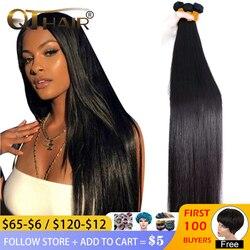 Бразильские пучки волос QT, прямые пряди чки волос 40, 32 дюйма, пучки 100% человеческих волос, пучки Реми, бразильские прямые волосы для наращива...