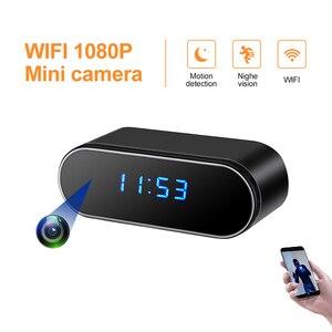 Image 1 - Мини Wi Fi камера HD 1080P микро видеокамера с будильником времени и дистанционным монитором, сеть ночного видения, умный мониторинг домашней безопасности