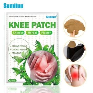 Sumifun 12Pcs/Bag New Knee Plaster Sticker Wormwood Extract Knee Joint Ache Pain Relieving Rheumatoid Arthritis Patch K04601