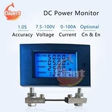 Multifunzionale DC Voltmetro Amperometro Energy Power Digital Tester di Tensione di Corrente Monitor LCD DC 7.5-100V 20A 50A 100A con Shunt