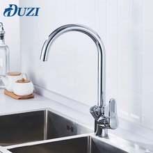 Фильтр для воды кухонный хромированный смеситель с одной ручкой