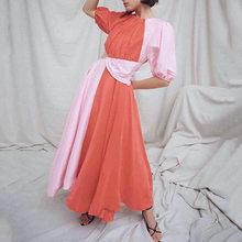 Robes Maxi pour Les Femmes Coréennes Mode Boho Grande Taille Sexy Fête Livraison Directe Élégant Streetwear Robes Longues Robe Blanche